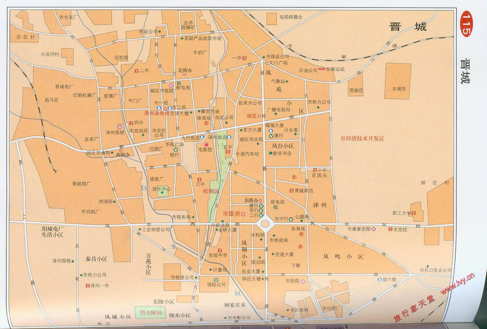 最新晋城市市区地图