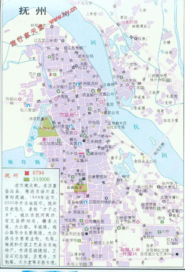 抚州市区地图-深华旅游网