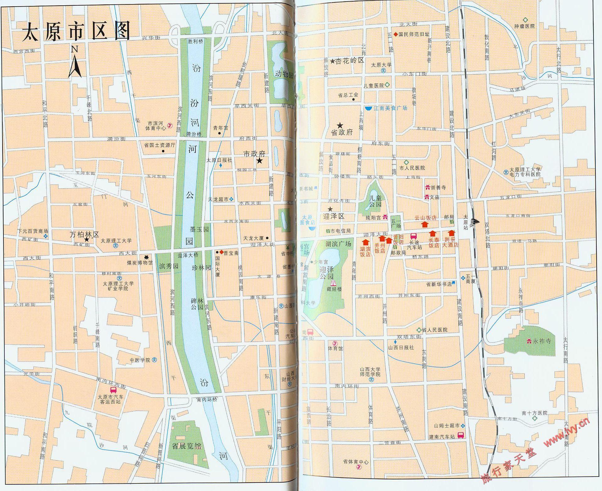 最新太原市市区地图